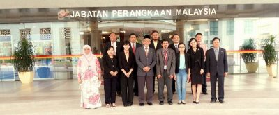 Study Visit on Institutional Building for CLMV Countries to the DOS Malaysia November 2016