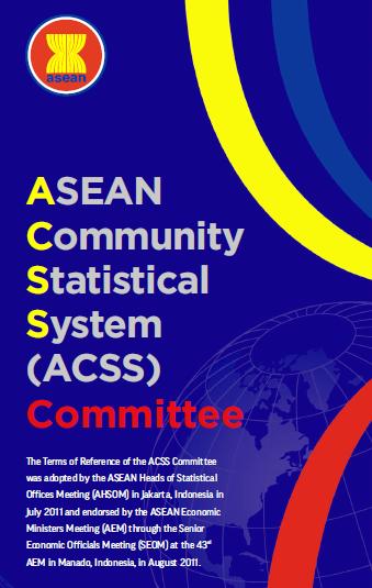 Download ACSS Brochure
